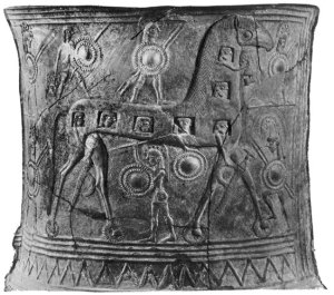 Image: Trojan Horse