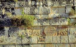 Image: Wall of Jaguar Temple at Chichen Itza