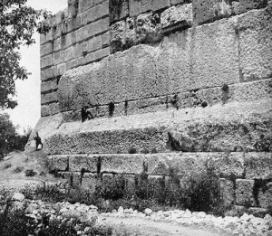 The western wall of the 'Temple of Jupiter'